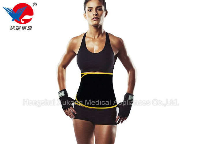 Good Ventilation Fitness Slim Belt Breathable For Female Postpartum Lumbar Deformation